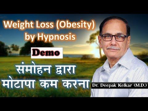 weight-loss-dr-kelkar-sexologist-psychiatrist-mental-illness-depression-hypnotherapist-sexology-mind