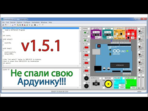 Лучший эмулятор Arduino UNO UnoArduSim. обзор приложения