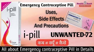 Emergency Contraceptive pill || i-pill || Unwanted-72 || Uses/Side Effects/Precaution || Health Rank