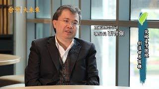 皇輝科技因為務實,我們謙虛而堅定。 來自台灣企業固有精神裡的「務實、...