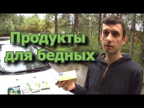 Жизнь в Литве. Как получать продукты для бедных.