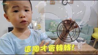 【理想開吧】-超靜音時尚電風扇