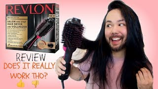 REVLON ONE STEP HAIR DRYER AND VOLUMIZER | EASY BLOWOUT AT HOME