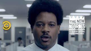 """Open Mike Eagle & Danny Brown - """"Unfiltered"""" (Music Video)"""