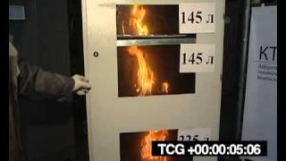 видео Огнетушители - Общие сведения о средствах пожаротушения