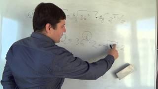 Алгебра 11 класс. 15 сентября. свойства корня n й степени #4