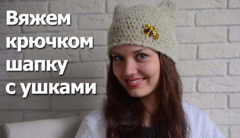 схема вязания шапки для девушек