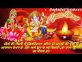 Happy Diwali Special Whatsapp Status 2018 l New Whatsapp Status (Official Video) Whatsapp Status