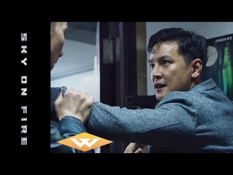 Sky on Fire - Daniel Wu Fight Scene (Asian Action 2016) - Well Go USA