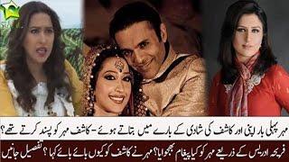 5 Kashif Aur Meher Abbasi Ki Shadi Main Fareeha Idrees Ka Kia Kirdaar Hai