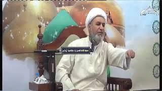 الشيخ قاسم آل قاسم - ماذا يريد منا الإمام محمد الباقر عليه السلام