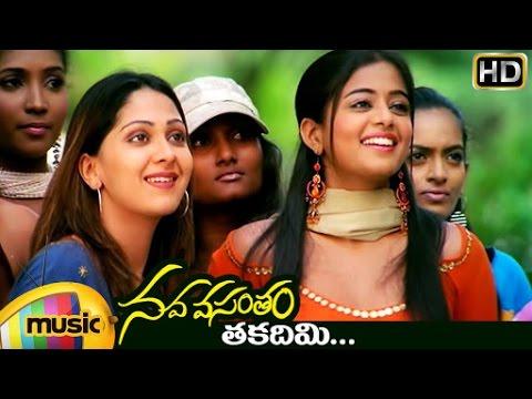 Thakadhimi Video Song | Nava Vasantham Telugu Movie Songs | Tarun | Priyamani | Ankita | SA Rajkumar