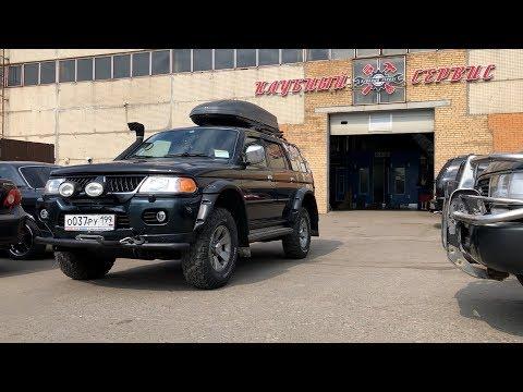Mitsubishi Pajero Sport - Легендарный внедорожник доступный каждому!