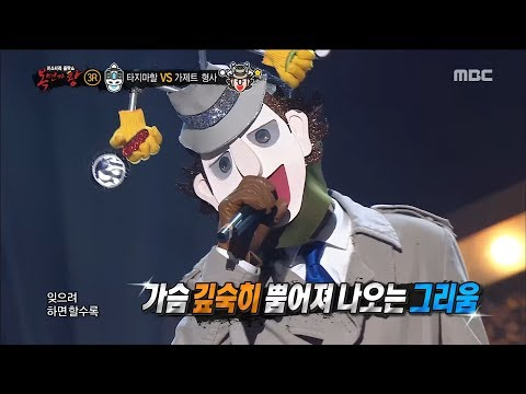 [King of masked singer] 복면가왕 - 'Gazette  detective' 3round -  Thorn 20180506