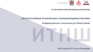 Кочережко С.С.
