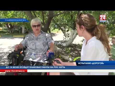 Инвалид колясочник из села Перово «Наши дороги во дворе только называются «дорогами!»