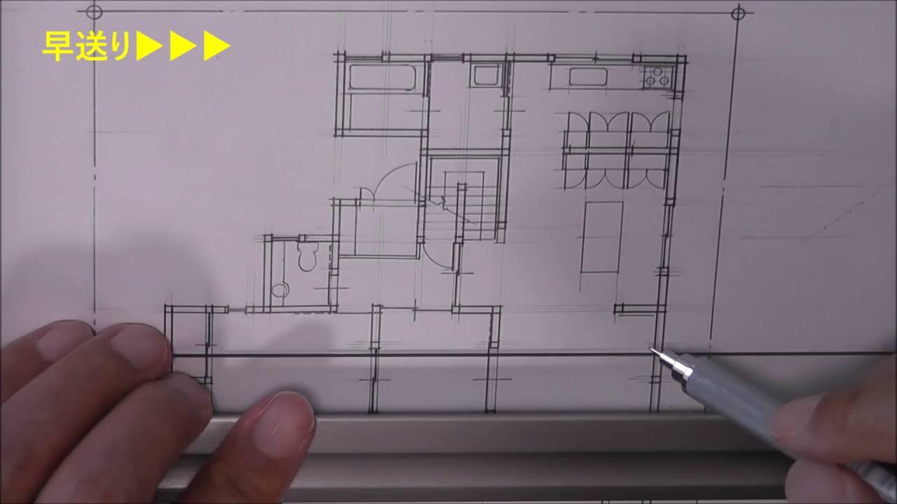 建築 士 級 製図 1