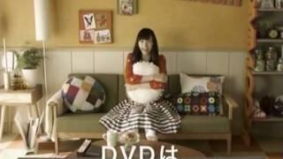 Chiaki Kuriyama DMM.com CM 30sec HDサイズにしてアップ。