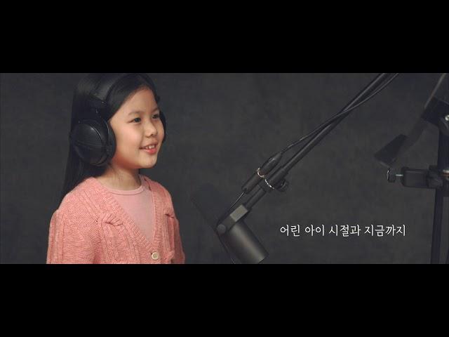 2021 2. 21. 은혜 - 정해훈 정해인 민지홍 정명진