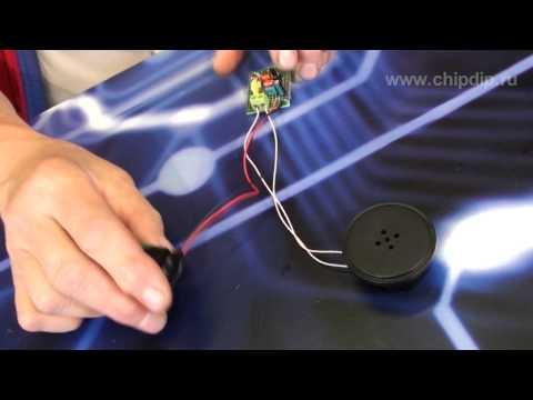Электромагнитный излучатель звука ТК-67