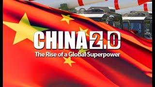 CHINA SUPER POWER - HSR 2.0