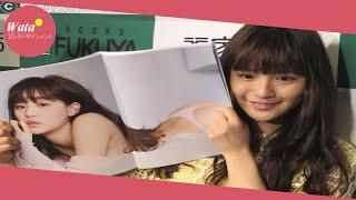 SUPER☆GiRLSの浅川梨奈(18)が1日、東京・福家書店新宿サ...