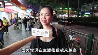 在香港月收入多少算窮人?聽聽香港人怎麽說,結果讓人大跌眼鏡 thumbnail