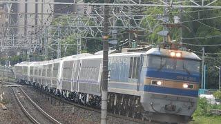 【10両編成】キハ261系 甲種輸送 東淀川・山崎・京都にて