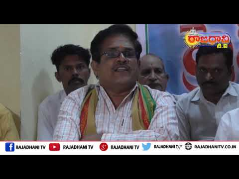 09 07 2019 RAJADHANI TV DAILY NEWS