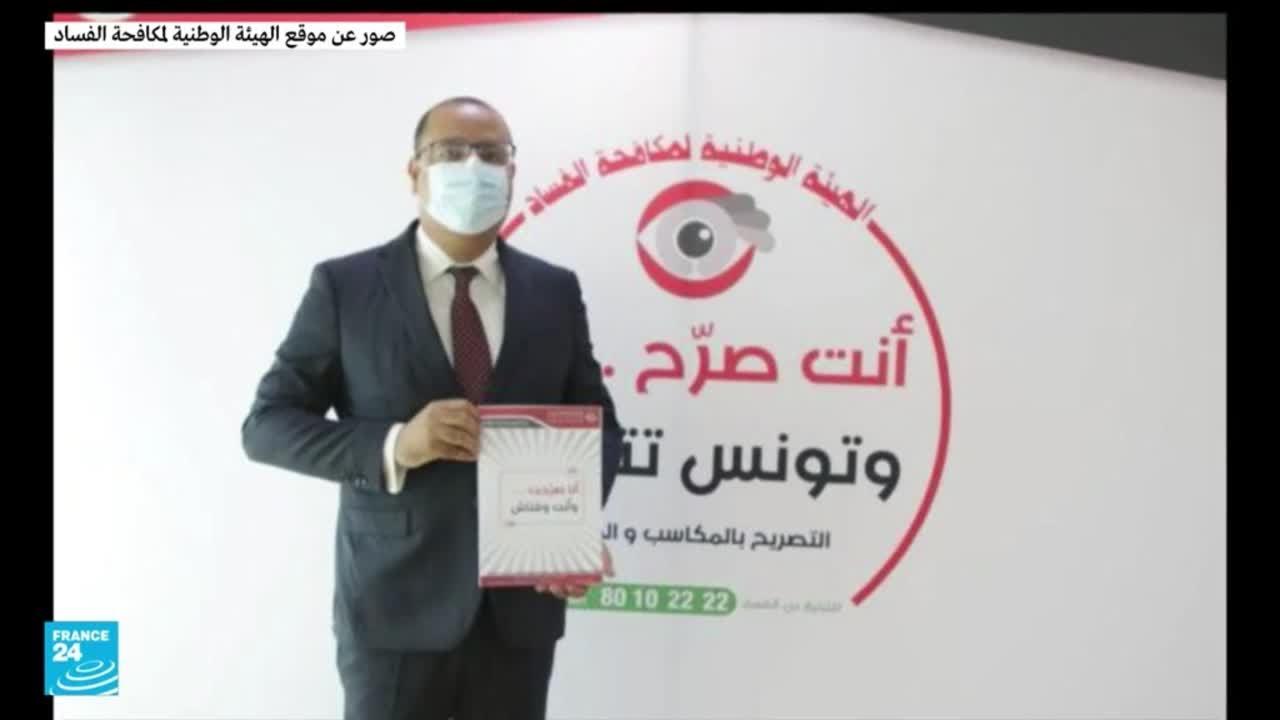 أول ظهور علني لرئيس الحكومة التونسية المقال هشام المشيشي  - نشر قبل 2 ساعة