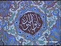 Helal Ve Haram - Hayri Küçükdeniz Sohbetler Serisi