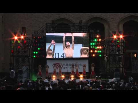 早稲田祭 男祭り2014実行委員会