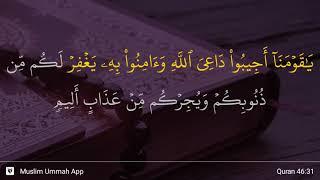 Gambar cover Al-Ahqaf ayat 31