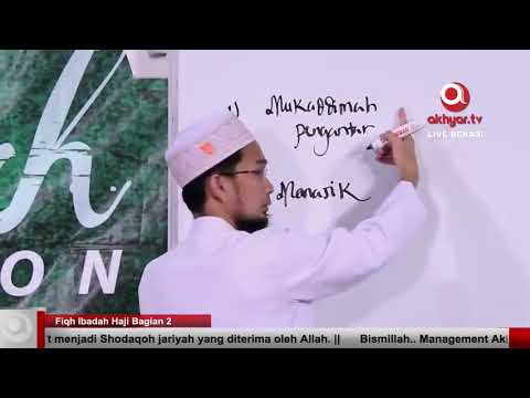 RAHASIA�� Agar Allah Mengingat Kita & Dimudahkan Rezeki - Ustadz Adi Hidayat LC MA.