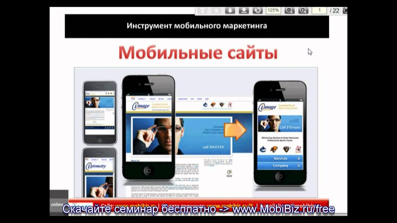 Создать Свой Мобильный Сайт Знакомств