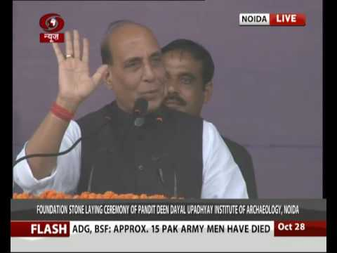 Rajnath Singh Speaks At Foundation Stone Laying Ceremony Of Pt. DDU Institute Of Archaeology