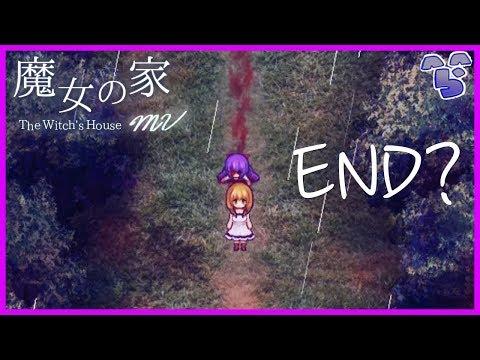 #END?【ホラー】魔女の本当の正体は…「魔女の家 MV」【音量注意】