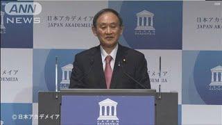 GoTo一斉停止を陳謝 菅総理「大変申し訳なく・・・」(2020年12月19日) - YouTube