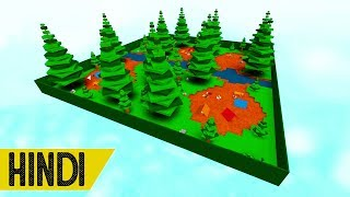 FLYING ISLAND PER HIDE AND SEEK!!! | ROBLOX