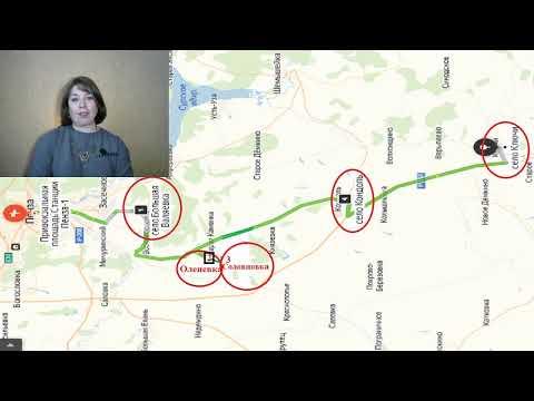 Как организовать экскурсию по Пензензенской области. Трасса Пенза-Саратов