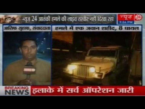 NNC : Terror attack at CRPF camp in Zakura: 1 SSB jawan killed, 8 martyred