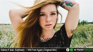 ★ Incredible Vocal Trance December 2014 | Mix #2
