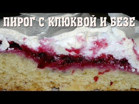ТилиТелеТесто - кулинарное шоу с Ларисой Гузеевой