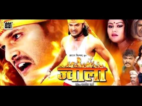 FIRST LOOK - ज्वाला Jwala   Khesari Lal Yadav, Tanushree Chatterjee   Latest Bhojpuri Movie 2016