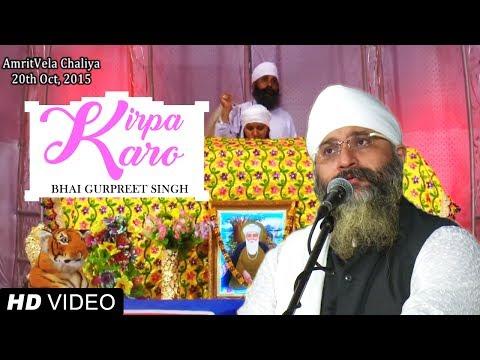 Kirpa Karo | Bhai Gurpreet Singh (Rinku Vir Ji Bombay Wale) 20th Oct, 2015