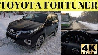Toyota Fortuner в топе - хорош, но мог быть еще лучше