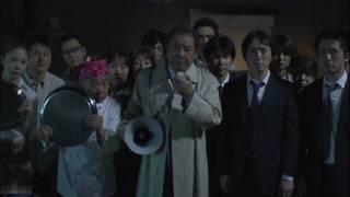 愛知県警察の飲酒運転防止15秒CM。 出演・平泉成。 2011年放送。