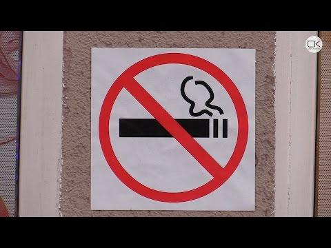 В России самый высокий процент курильщиков :: Общество :: РБК