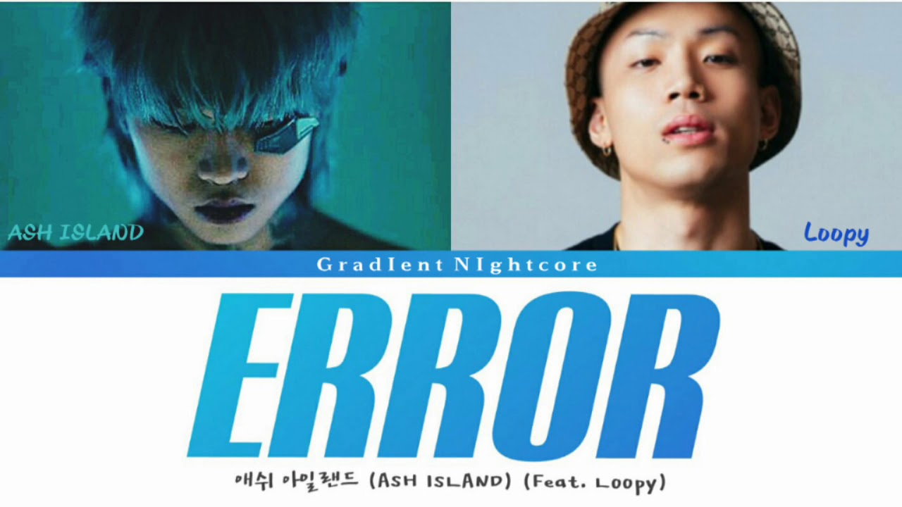 ASH ISLAND (애쉬 아일랜드) - Error (Feat. Loopy (루피)) (Color Coded Lyrics 가사)
