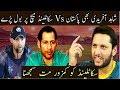 Shahid Afridi Talking about Pakistan Vs Scotland T20 Series 2018||Pak Vs Sco T20 Match 12 Jun